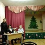 педагоги приняли участие в городском Дне внешкольника