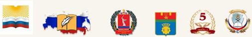 Всероссийская выставка -  конкурс Детского технического и декоративно- прикладного творчества