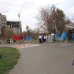открытии Парка Летчиков и праздновании Дня Воздушного Флота России