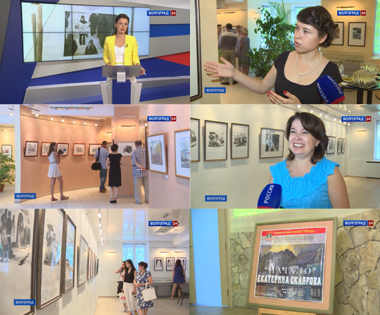 Персональная выставка Екатерины Скляровой