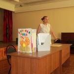 районного педагогического совета