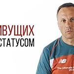 Подготовленные комитетом здравоохранения Волгоградской области видеоролики