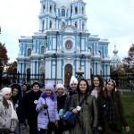 участие в культурно-познавательном проекте «Моя Россия: Град Петров»