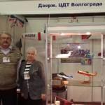 Участие технического отдела МОУ ЦДТ Дзержинского района