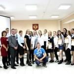 отчетная конференция детского районного объединения С нами