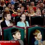 Педагоги и учащиеся Центра приняли участие в подготовки и проведении елки главы Волгограда