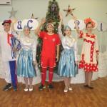 В Центре прошли новогодние представления для обучающихся