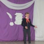 Конкурс в Центре детского творчества