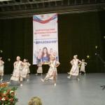 участие в областном образовательном форуме