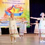 Участие всероссийских конкурсах-фестивалях